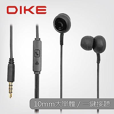 DIKE FREE-STYLE 時尚線控耳機麥克風-黑 DE 223 BK
