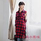 日系小媽咪孕婦裝-哺乳衣~復古配色格紋襯衫洋裝 (共二色)