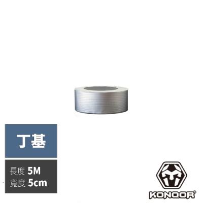 KONQOR「丁基」鋁箔抗熱防水膠帶 (5CMx5M)