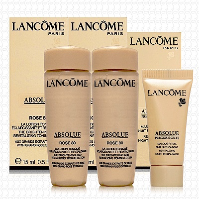 LANCOME蘭蔻 絕對完美黃金玫瑰修護露15mlx2+玫瑰乳霜面膜5ml