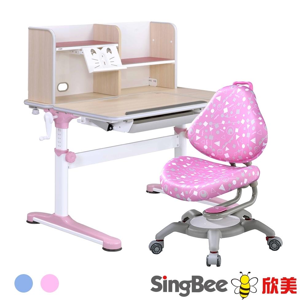 【SingBee欣美】非凡成長L桌+105桌上書架+133椅-MIT/學生書桌/開學季