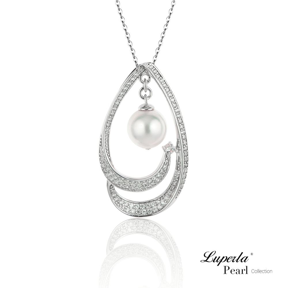 大東山珠寶 日本Akoya海水珍珠純銀晶鑽項鍊 眾星拱月