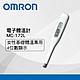 OMRON歐姆龍 電子體溫計MC-172L基礎體溫 product thumbnail 1