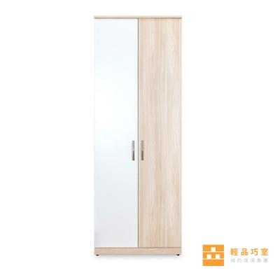 【輕品巧室-綠的傢俱集團】積木系列-森-雙門拉籃80cm收納高櫃80x62x218