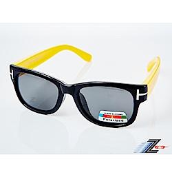 【Z-POLS】兒童專用矽膠軟質彈性壓不壞 Polarized寶麗來偏光太陽眼鏡S10