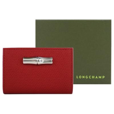 LONGCHAMP ROSEAU系列竹節卵石紋牛皮口袋三折翻蓋短夾(紅)