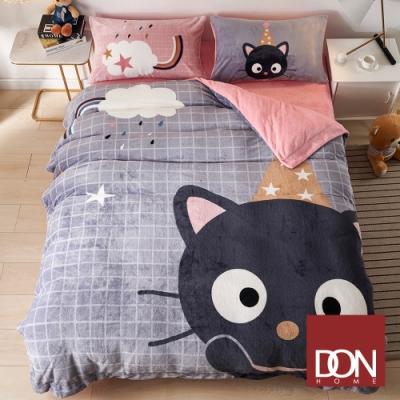 DON派對貓 單人四件式法蘭絨被套床包組