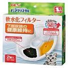 GEX - 淨水飲水器-軟水化-替換芯-三盒入 貓用/複數貓 替換用(貓用飲水器濾芯)