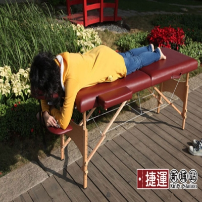 移動式皮箱型折疊收納按摩床附收納袋.加厚櫸木摺疊復健整骨推拿床指壓油壓美容床