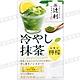 冷泡抹茶-檸檬風味(20g) product thumbnail 1