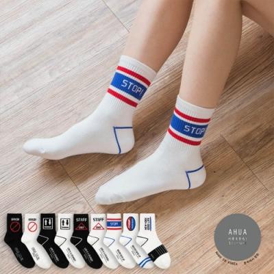 阿華有事嗎  韓國襪子 潮流標誌中筒襪  韓妞必備 正韓百搭純棉襪