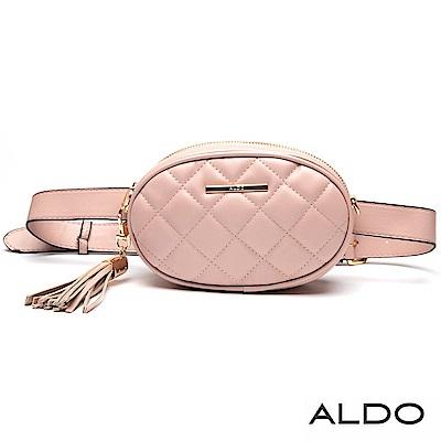 ALDO 原色菱格紋金屬拉鍊佐流蘇圓弧3WAY包~氣質粉色