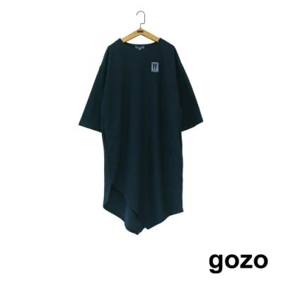 gozo 不規則下擺七分袖洋裝(二色)