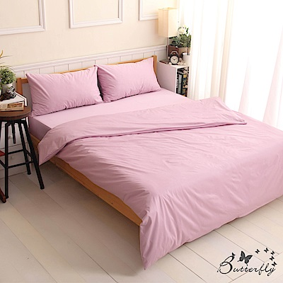 BUTTERFLY-SGS專業級認證抗菌高透氣防水保潔墊-雙人床包四件組-紫色