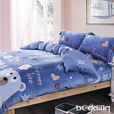 BEDDING-法蘭絨床包鋪棉款-加大雙人床包被套四件組-永遠熊