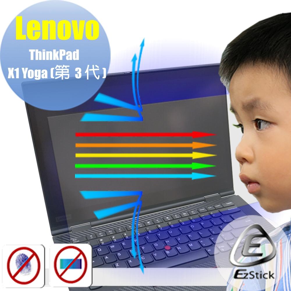 EZstick Lenovo ThinkPad X1 YOGA 3代 防藍光螢幕貼
