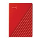 WD My Passport 4TB(紅) 2.5吋行動硬碟