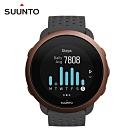 Suunto 3 板岩復古銅 / 輕巧耐用,配置【智能訓練導引】的運動腕錶