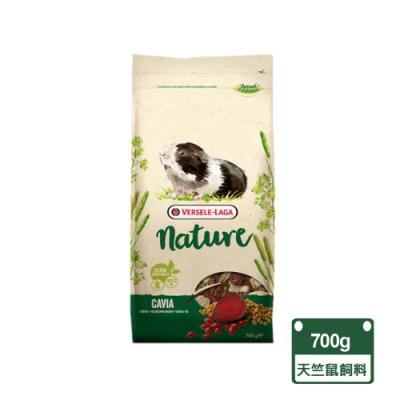 Versele-Laga凡賽爾 - 比利時凡賽爾 全新NATURE特級天竺鼠飼料700g/包(天竺鼠飼料)