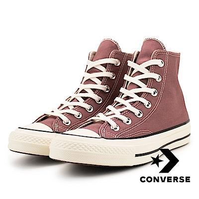 CONVERSE-All Star70男休閒鞋-磚紅色