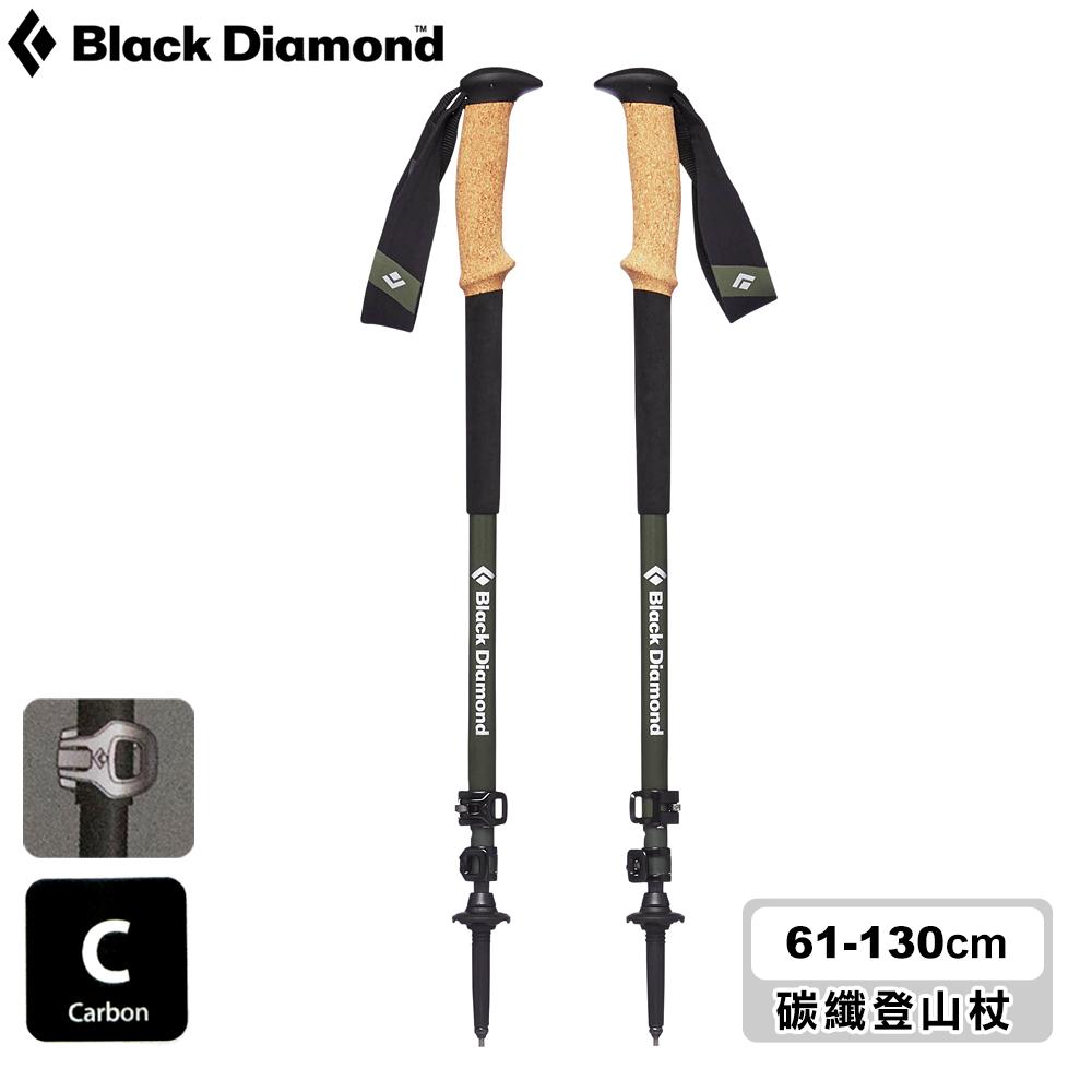 Black Diamond Alpine Carbon Cork碳纖登山杖(一組兩支)