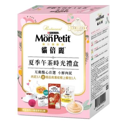 MonPetit 貓倍麗 喵其林夏季午茶時光禮盒 2盒組