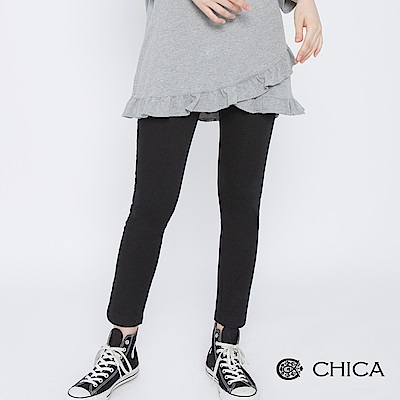 CHICA 黑色餅乾圓弧剪裁鬆緊合身褲(1色)