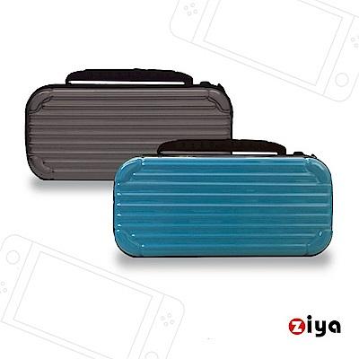 [ZIYA] SWITCH 專用EVA手提硬殼包/收納包 鋼琴烤漆商務款酷炫色系