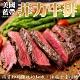 買5送5【海陸管家】美國藍帶菲力牛排 共10片(每片約150g) product thumbnail 1