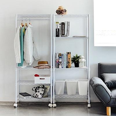 完美主義 四層架+四層衣櫥/附輪(2色可選)-120x35x150cm