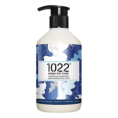 1022 海漾美肌 潔淨柔白配方 310ml 兩罐組