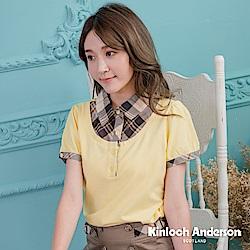 【Kinloch Anderson 金安德森女裝】剪接半開襟假兩件上衣