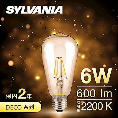 喜萬年SYLVANIA LED經典款燈絲燈泡 ST64 黃光2200K