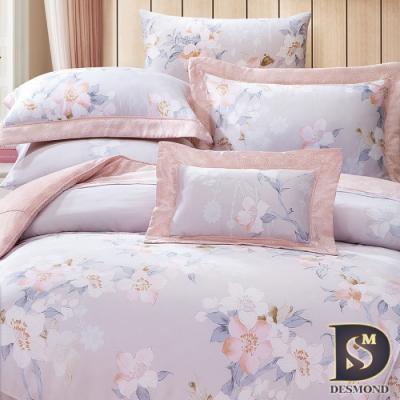 岱思夢 加大 60支八件式天絲床罩組 潘朵拉