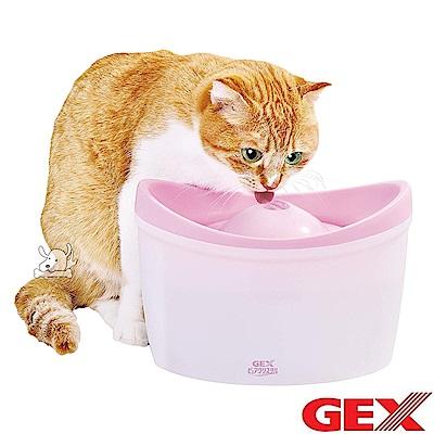 GEX 花見系列 貓用 淨水電動飲水器 1.8L