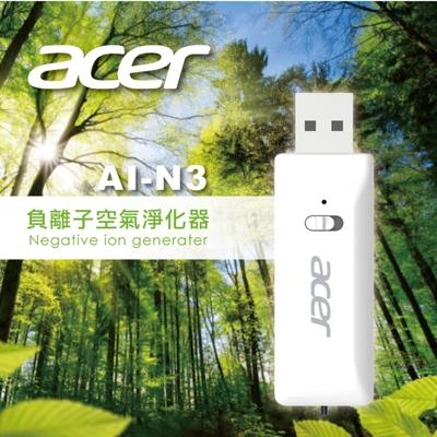 Acer 負離子 空氣淨化器 最小的空氣清淨機 AI-N3