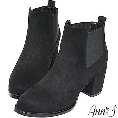 Ann'S打造九頭身-質感細絨鬆緊拼接顯瘦粗跟短靴-黑