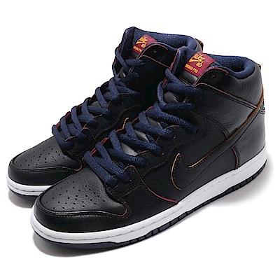 Nike 滑板鞋 SB Dunk NBA 高筒 男鞋