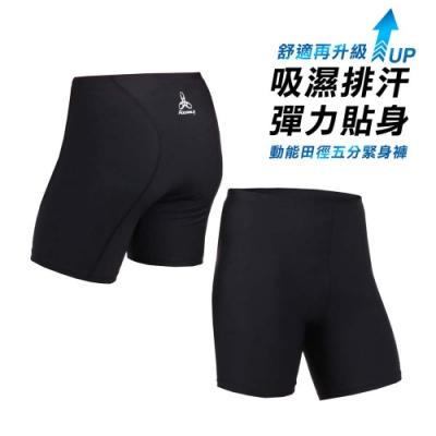 HODARLA 男女 動能田徑五分緊身褲 黑