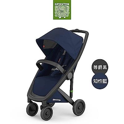 荷蘭 Greentom  Classic經典款嬰兒推車(尊爵黑+知性藍)