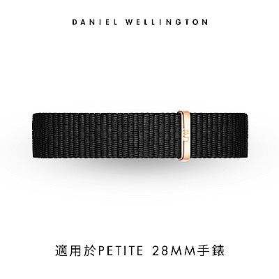 【Daniel Wellington】官方直營 Petite Cornwall 12mm寂靜黑織紋錶帶-玫瑰金 DW錶帶