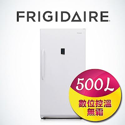 Frigidaire 富及第 500L立式無霜冷凍櫃 贈基本安裝
