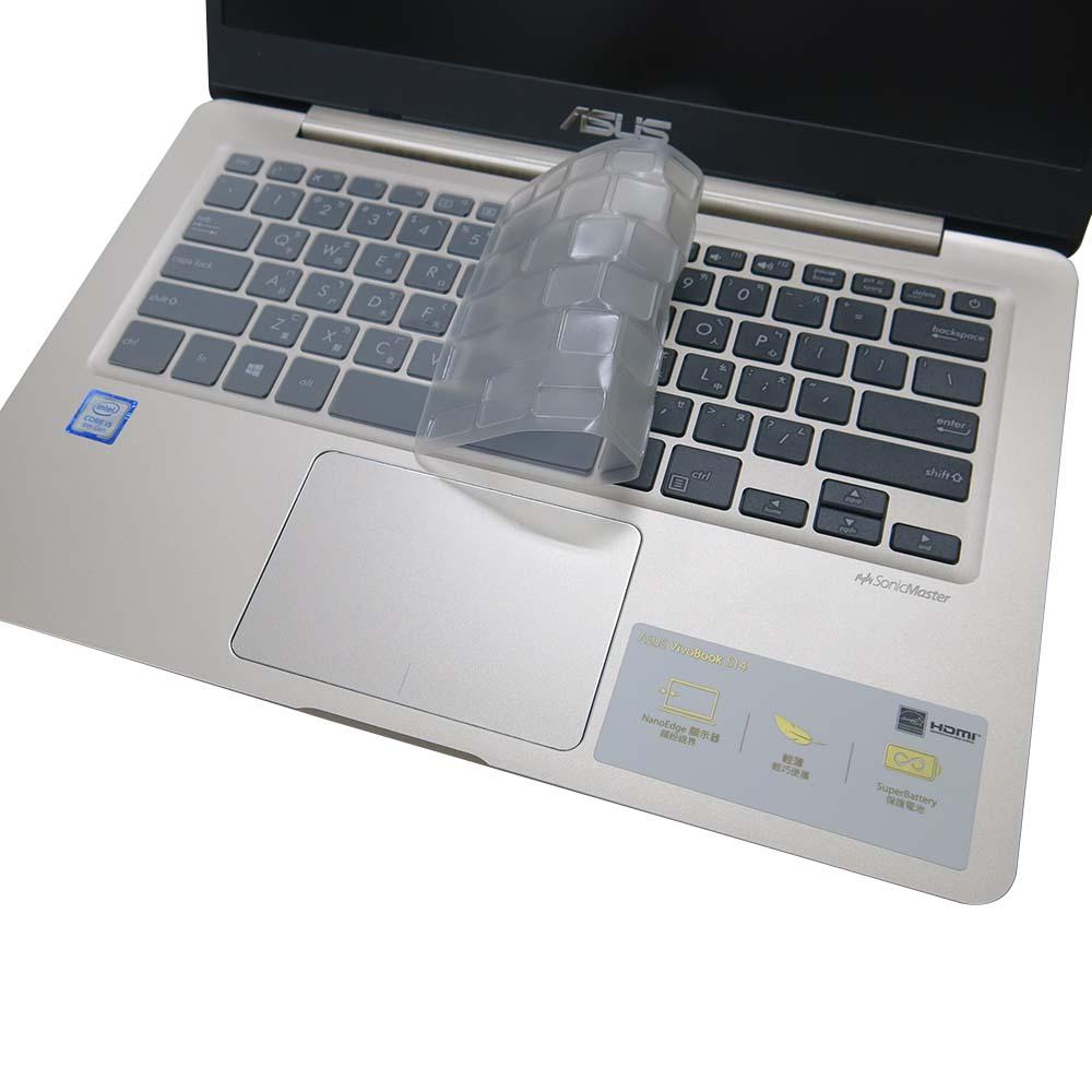 EZstick ASUS VivoBook S406 奈米銀抗菌 TPU 鍵盤膜 @ Y!購物