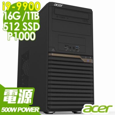 ACER 繪圖獨顯工作站 P10F6 i9-9900/P1000/16G/512SSD+1TB/W10P/商用電腦