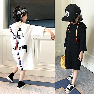 小衣衫童裝  時尚連帽寬袖長版T裙1060813