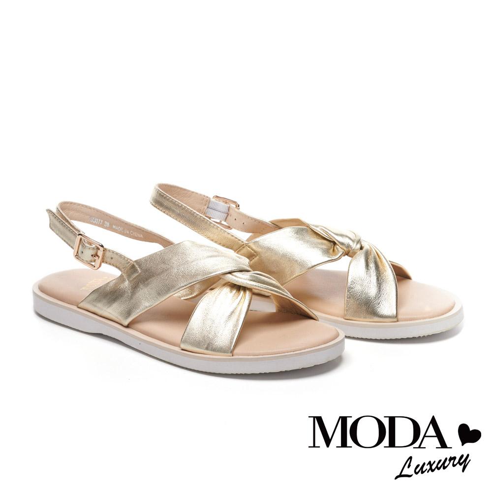涼鞋 MODA Luxury 扭結藝術純色全真皮厚底涼鞋-金