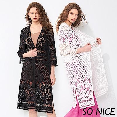 SO NICE優雅鏤空蕾絲長版外罩