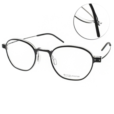 VYCOZ光學眼鏡 流線造型款/黑-霧黑#POSTER BLK