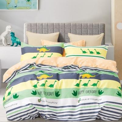 La Lune 台灣製精梳棉床包枕套組 單/雙/大均價