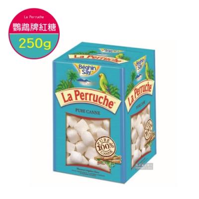 法國LA PERRUCHE鸚鵡牌蔗糖白方糖 天使白糖 250g/盒